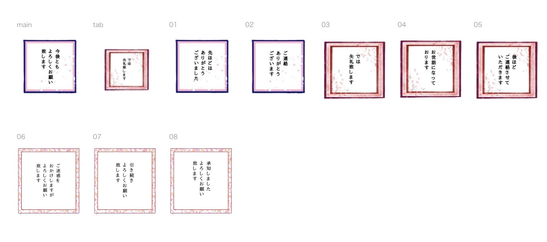 5B7AC9EE-A6E2-4073-A054-9798E18FA9C0