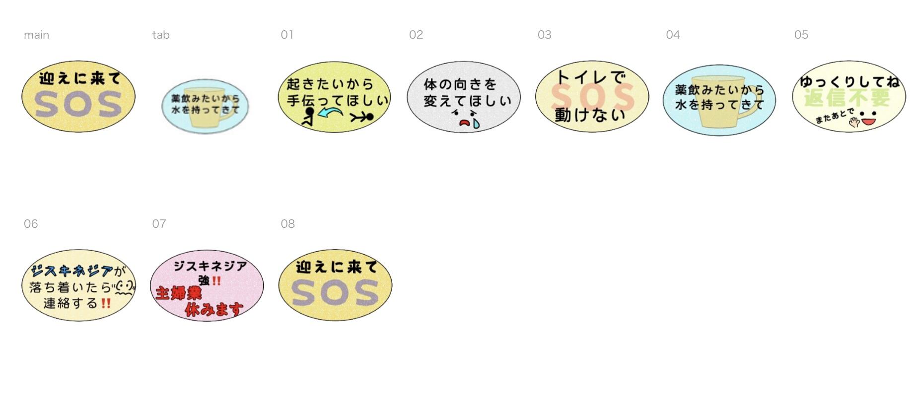 FE35D8FC-EDF1-48FC-9087-6C8E862E4717